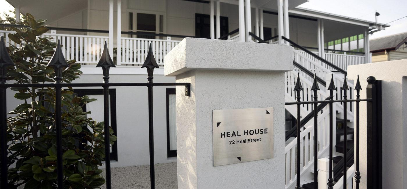 505 Heal House RT